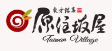 Taiwan-Village-transparent-bckgrd